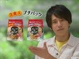[CM] Nino - Okage Soup ~New version 2~