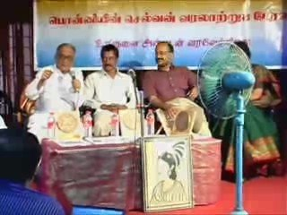 03 Ponniyin Selvan Varalaatru Pervai Vizha 2009 Evening
