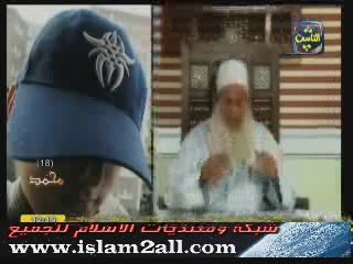 Ya tarika assalat - Cheikh Mohamed Hussein Yakoub
