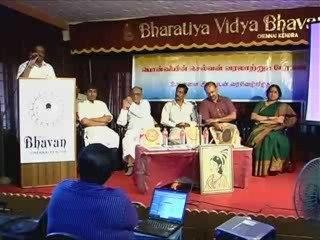 08 Ponniyin Selvan Varalaatru Pervai Vizha 2009 Evening