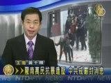 Тайвань призывают расследовать причины блокирования NTD