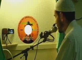 "Extrait du DVD ""Tarawih 2009 - Mosquée de Bagnolet"""