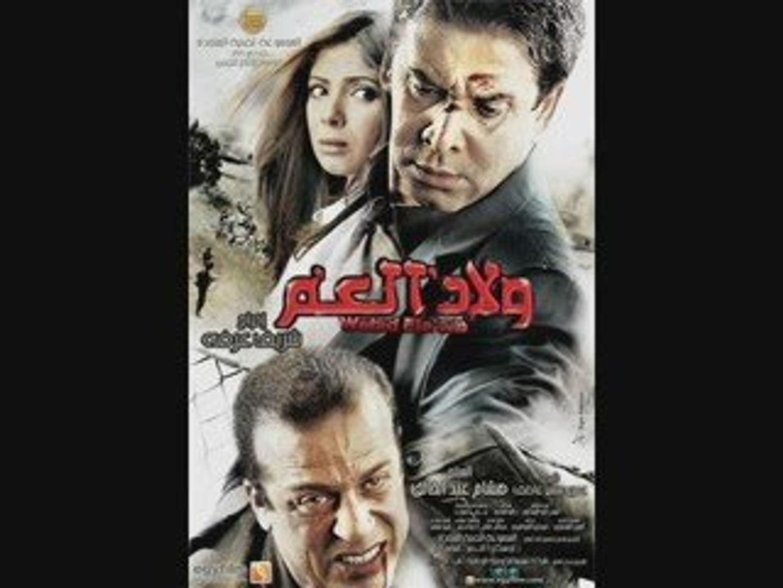 AWLAD TÉLÉCHARGER EL3AM FILM