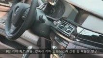 [VPR] The Launching of BMW 760Li!!!