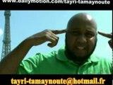 Vid�o Dailymotion