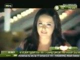 Diana Karazon El omr mashi (2006)