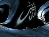 Ibrahim al jibreen  096 AL ALAQ L'ADHÉRENCE