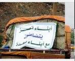 مواكب الزحف تدك أوكار الحوثيين الارهابيين