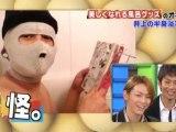 [Ep 134 - Part 1/2] Cartoon KAT-TUN (04/11/2009)