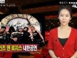 Guns N' Roses - Asian Tour 2009 TV news (South Korea)
