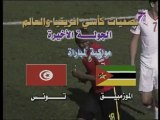 LA TUNISIE ELIMINEE DE LA COUPE DU MONDE 2010 : ANALYSES TV7