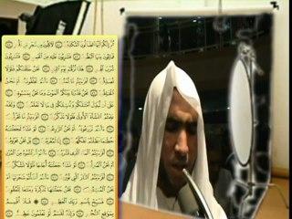 Tarawih 2009 - Cheikh Rachid- Mosquée de Gennevilliers
