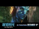 James Cameron's Avatar - Trailer (Hindi)