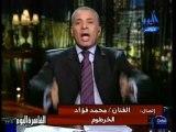 les egyptiens demandent de Tuer les algeriens