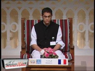 Hfz Hichame Padavia - 13e Holy Qour'aan Awards de Dubai