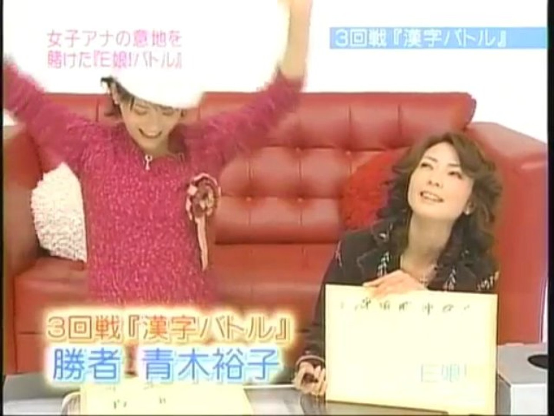 15 2of2 - 動画 Dailymotion