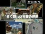Trailer Japonais