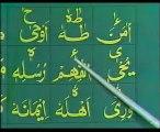 Learn Quran In Urdu Language (IQRA PTV Program) 07 Of  65
