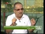 ALGÉRIE ÉGYPTE AGRESSION DES FENNECS