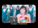 [MV] Cyndi Wang - Xin Dian Xin (心電心)