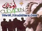 asemghour chante au nom d'oudaden !!!
