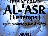 AL-'ASR ( Le temps ) // SOURATE 103