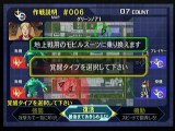 2009年12月9日 ガンダムVSゼータガンダム サバイバル ガンダム 0001