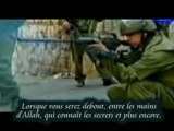 Gaza, nous sommes responsables