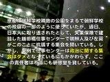 京都朝鮮学校校庭50年間不法占拠解除