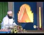 La Ilaha Ill Allah anasheed