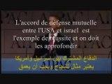 Sauvons Israel !
