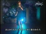 Aya Matsuura - Mizuiro no ame (Uta Doki! 139 2007.04.23)