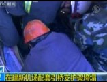 Overpass Under Construction Collapses in Kunming City