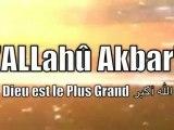 Islam   Réfutation à Abbepages sur l'évocation  ALLahû Akbar