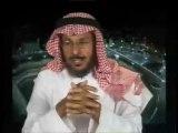 le coran et les fils d'israel القرآن وبني إسرائيل
