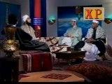 le soufisme Al-Jifri Al_Kashf_Part_2