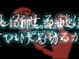 Lupin III : Shijo Saidai No Zunosen - Trailer