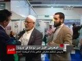 SEHO EXPO 2009 - Le Salon du Pèlerinage Hadj et Omra