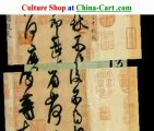 Chinese calligraphy in China