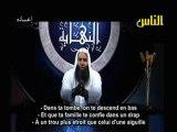 Mohamed Hassan-les événements de la fin des temps:la mort1/3