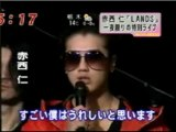 Jin Akanishi & Lands Last Live on Mezamashi[20100120]