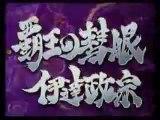 パチンコCR花の慶次~愛~PV2-2