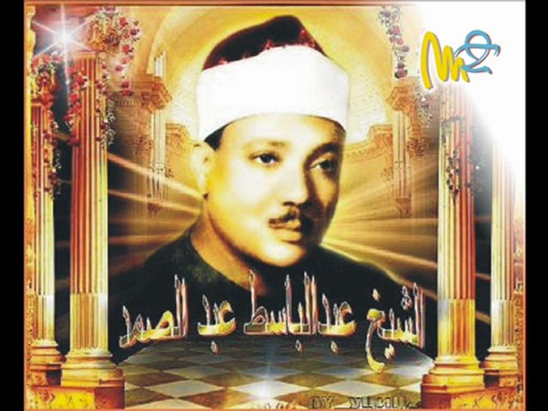 Fussilet Suresi 1 - Abdulbasit Abdussamed  (Tecvid)