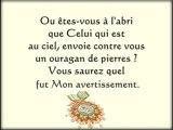 Coran- Sourate 67 AL MULK La Royauté Afassi