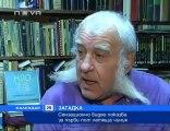 ovni news tv,bulgarie 2010