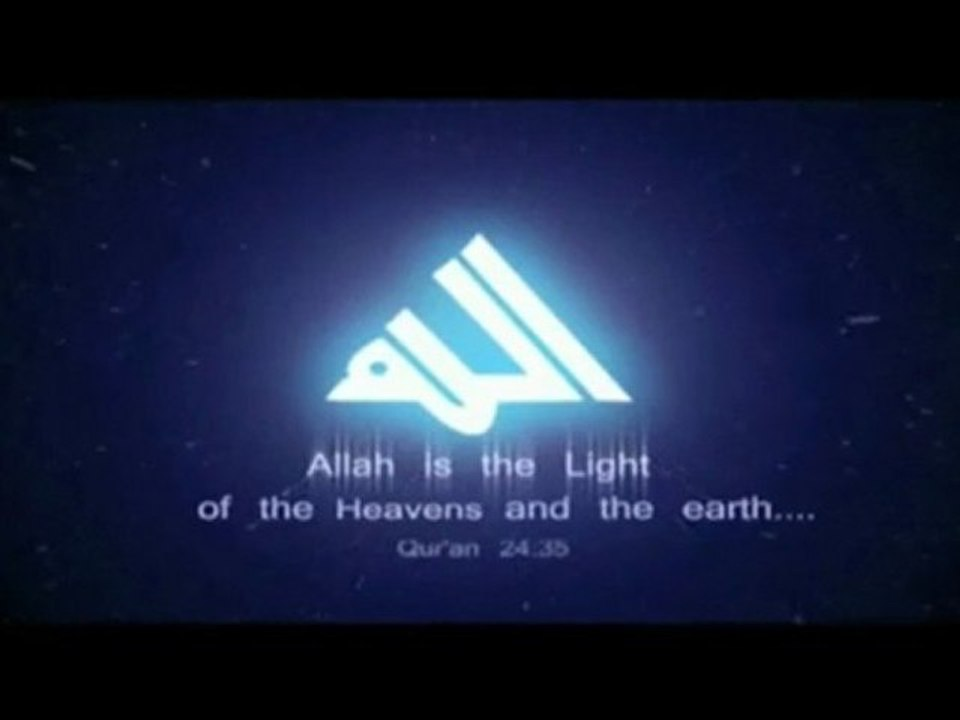 Allah Intro with sound effects NEW
