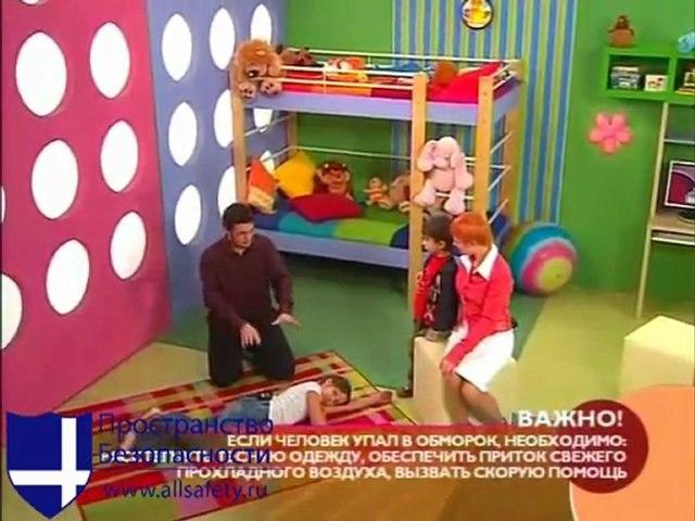 Первая помощь человеку без сознания: восстановительное полож