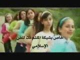 chant de jeune arabes Nasheed --- Noon Noon    طيور الجنة
