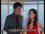 Film4vn.us_PhutLamChung-05_chunk_2