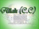 Ömer Karaoglu - Allah Eriyiz